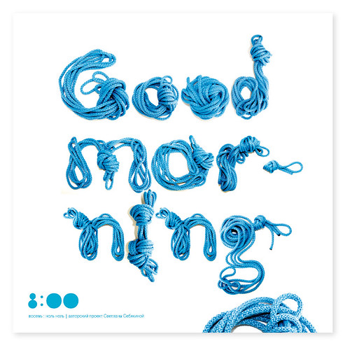morning | marine hitch letters