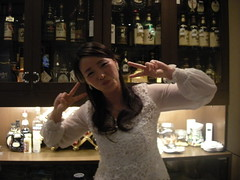 Bar Hostess, Nagoya