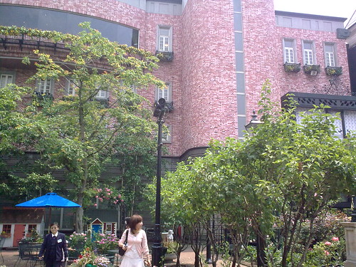 Shiroi Kobito Park2