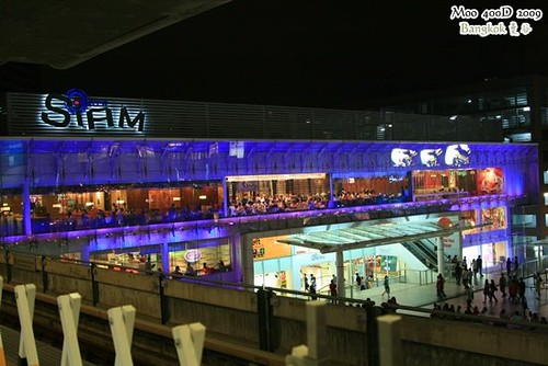 Siam Paragon-2