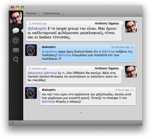 tweetie conversation