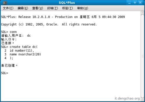 screenshot-sqlplus