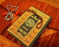 Ramadan Mubbarrak! (Neelofar_USA) Tags: pakistan colors religious book beads heart muslim islam prayer religion pray arabic desi arabia pakistani ramadan allah islamic quraan quran koran surah iman ramazan imaan ramzan saudiaarabia tasbeeh namaaz tajweed colorsofpakistan