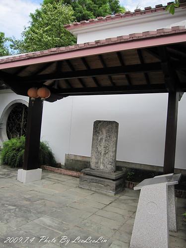 坪林茶業博物館|虎字碑~包種茶冰棒|冷泡茶|新北坪林景點