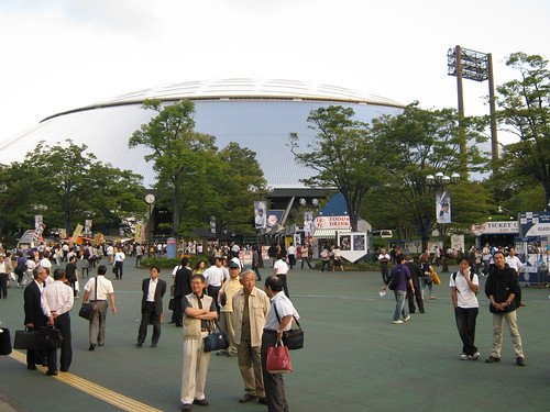 The Seibu Dome...or is it?