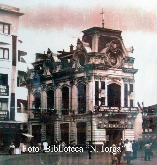 Banca Centrala - 1970