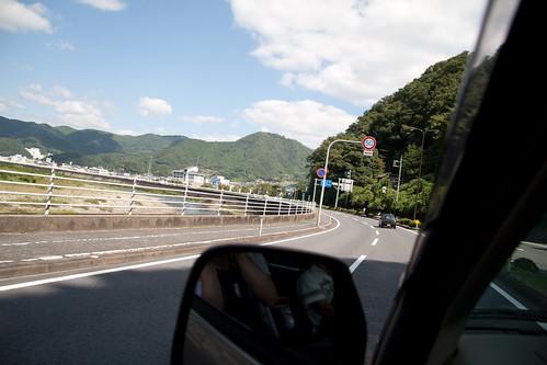Let's go to Matsue!