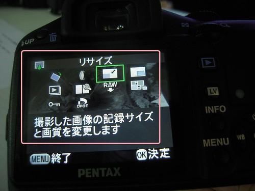 PENTAX K-x1