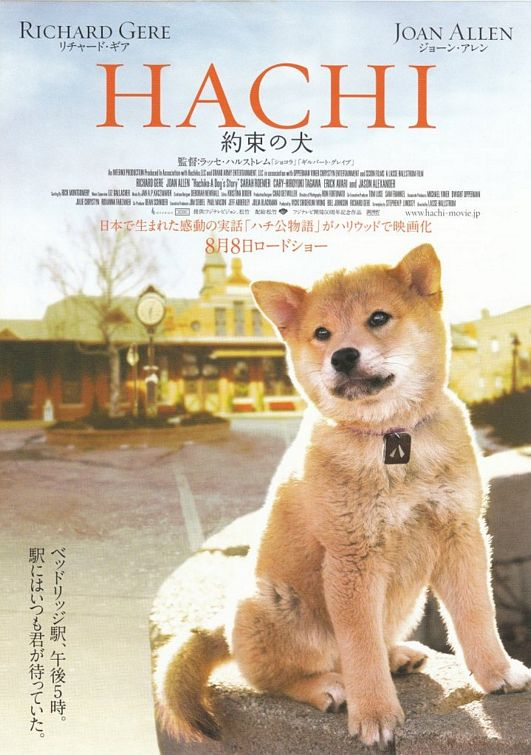 Hachiko Richard Gere