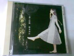 原裝絕版 1993年 4月1日 裕木奈江 森之時間 CD 原價 2800yen 中古品