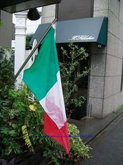 Chidorigafuji Italiano restaurant