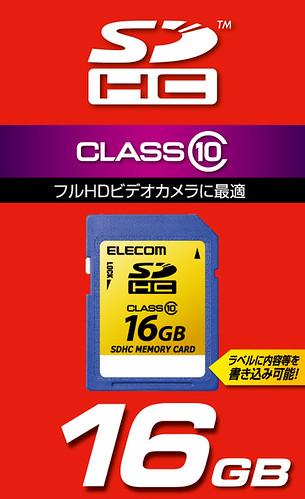 Elecom MF-FSDH16GC10