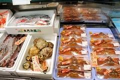 Seafood Omiyage?