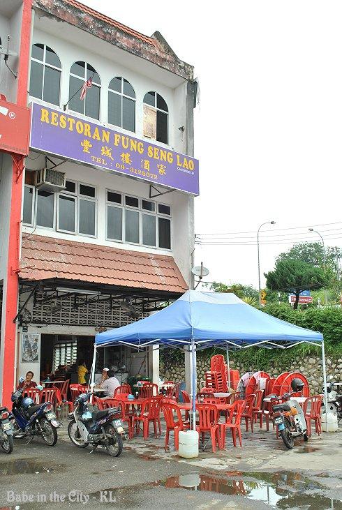 Restoran Fung Seng Lao