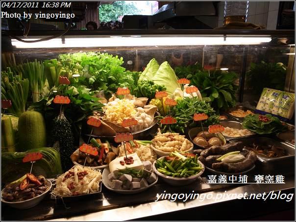 嘉義中埔_甕窯雞20110417_R0019071
