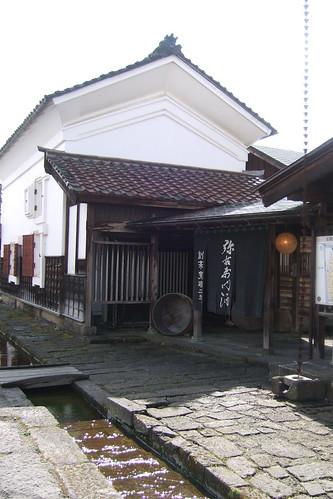 Yamatogawa sake museum, Kitakata, Fukushima