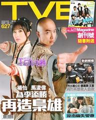 tvb_weekly_627_01