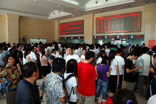 the line for tickets at the qingdao train station