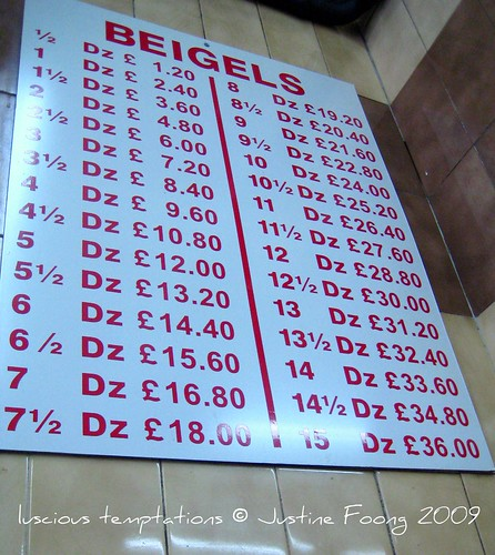 Beigels by the Dozen and a Half - Brick Lane Bakery