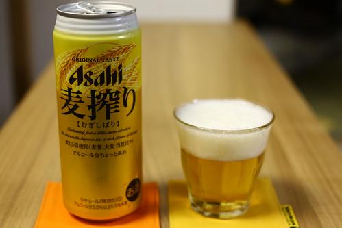 麦搾り(アサヒビール)