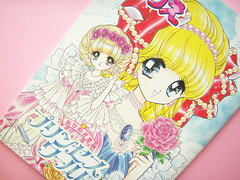 Japanese Coloring Book Princess Classic Fashion Girls Illustration (Kawaii Japan) Tags: pink anime colour cute art classic smile smiling fashion japan shop illustration shopping painting paper asian happy japanese book diy store nice pretty artist play dress princess robe antique girly manga adorable dressup goods dressedup retro collection lolita stuff kawaii fancy ribbon illustrator collectible lovely cuteness activity stationery japaneseart goodies colouring stationary coloringbook frilly japanesegirl ruffle frill ruffled shojo papergoods japanesestore cawaii japaneseshop shojomanga kawaiigoods frilling fancyshop kawaiishopping kawaiijapan kawaiistore japaneseillustrator kawaiishop kawaiishopjapan