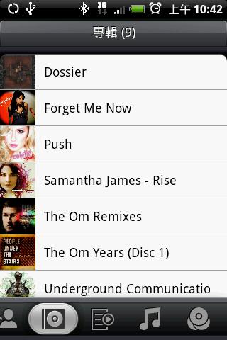 Music_list2