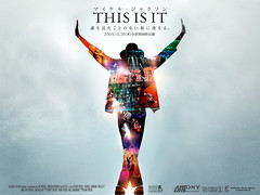 「THIS IS IT」