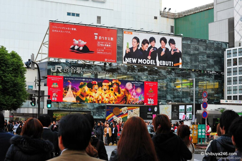 The advertising above Shibuya Station is always full. Here we have Disney, Softbank and KDDI all competing for space