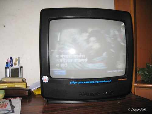 Tamil Nadu Govt.'s Color TV