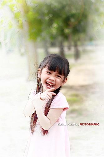 I saw u smile~