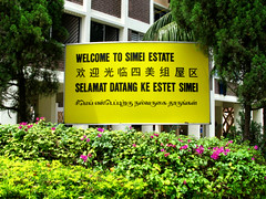 Welcome to Simei Estate