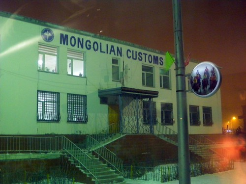 Mongolian Customs