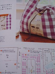 75 Easy to Make and Cute Bags - Japanese Craft Book