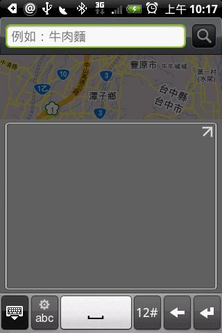 googlemap_search
