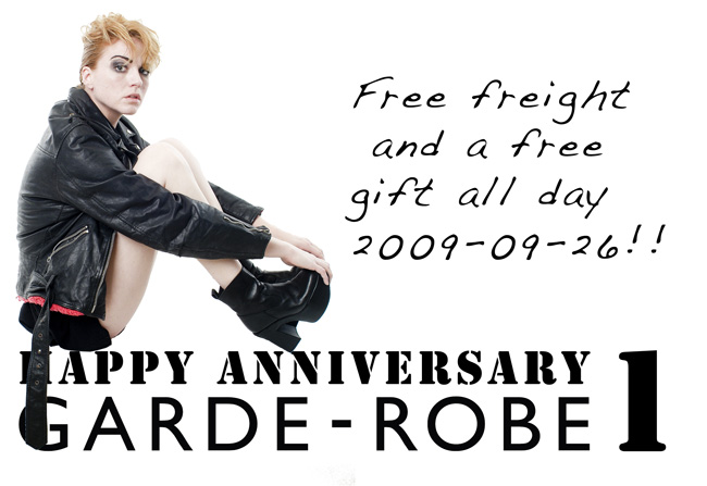 garde-robe1yearblogg