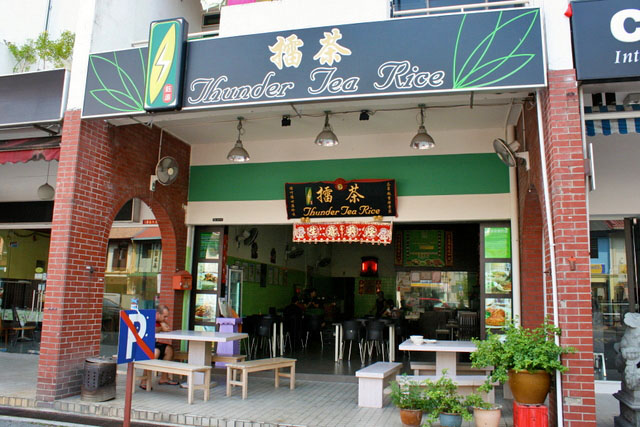 Main branch of Thunder Tea Rice in Joo Chiat