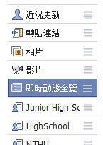 fb_script02.jpg
