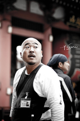 Faces of Japan :: Waiting