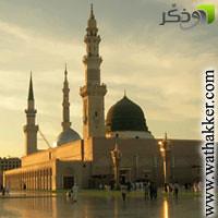 haj7 (zadmoslem) Tags: cards muslim islam card  islamic  moslim