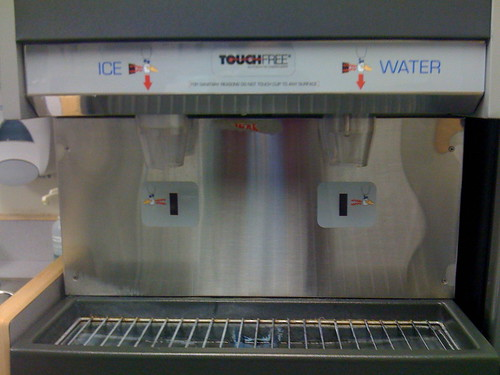 Ice Machine, a Technological Revelation