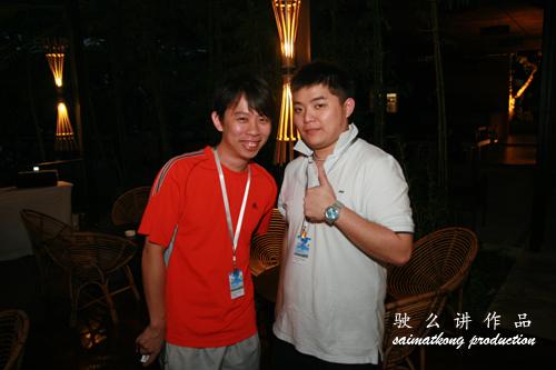 Saimatkong & KY