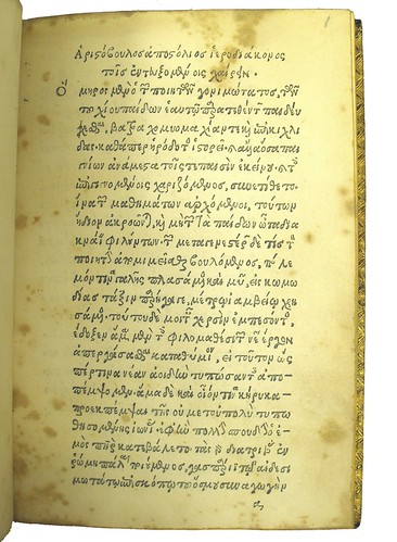 First page from Theodorus Prodromus: Galeomyomachia [Greek]