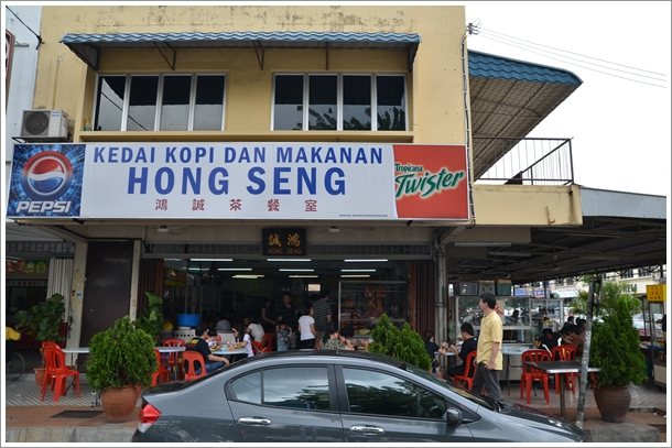 Hong Seng Coffee Shop @ Section 17, PJ