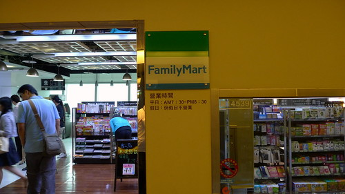 FamilyMart at 35F in Taipei 101