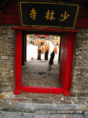 shaolin temple entrance