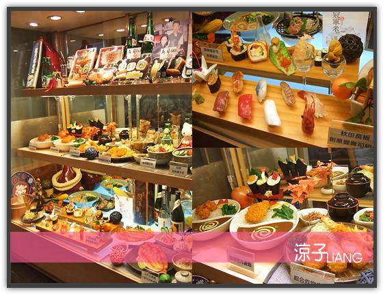 三次魚屋 日本料理02