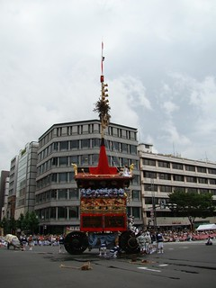 The Naginata Boko Takes a Turn