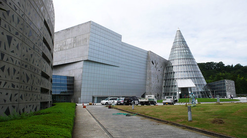 Ehime Prefectural Science Museum
