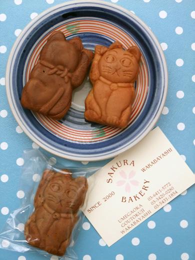 baked luckycat