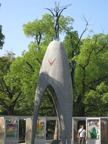 The Hiroshima Childrens Peace Monument